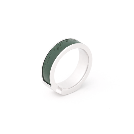 PELE Ring Green